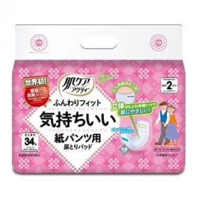 Nippon Brands Adult Diapers Insert Pad Image