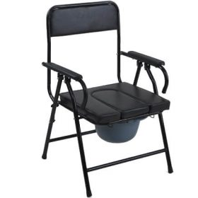 Foldable Commode Chair Image