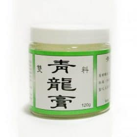 Dragon Balm Medicated Ointment Rub For Muscle Pains Image