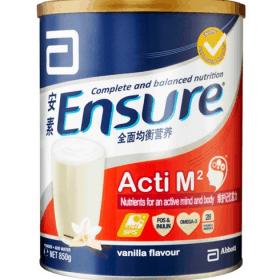 Ensure Acti M2 Milk Powder 850g - Vanilla Image